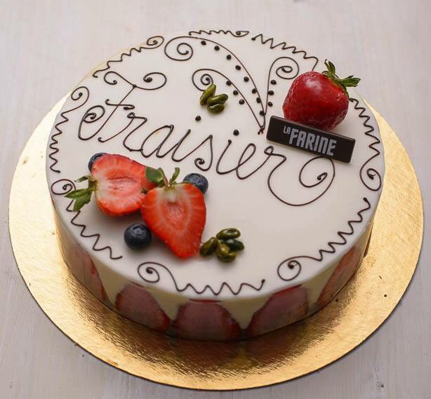 Reteta tort tipic frantuzesc Fraisier (LaFarine)